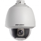 Hikvision DS-2AE5154-A